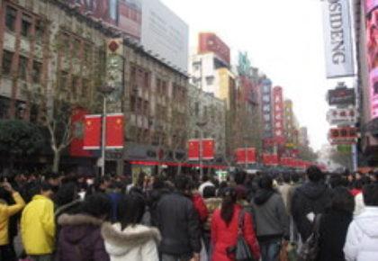 上海のパワーと驚きの体験!