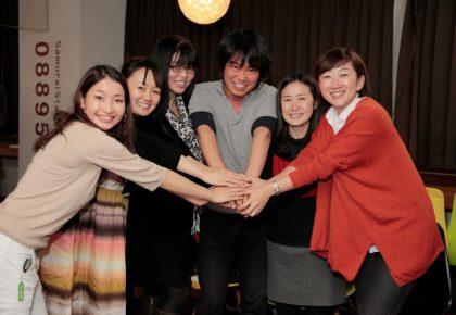 Nadeshiko Venture Summitで基調講演