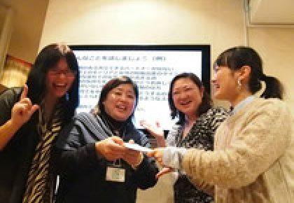 2014.1.17 奥田サロン「女性のキャリアや生き方-2014年の課題とアクション」
