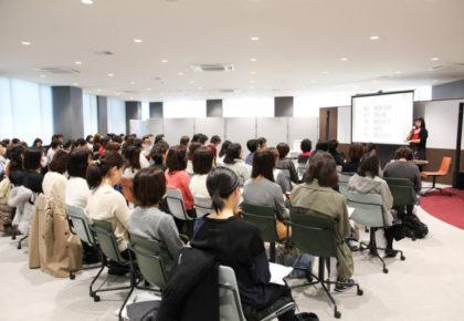 【開催レポ①】日経ウーマノミクスセミナー「可能性が広がる 女性の多様な働き方について」